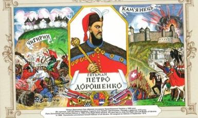 Роксолана Ислам в Украине