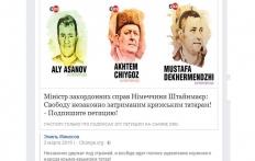 Окупанти запроторять у колонію кримського татарина за публікацію у Facebook