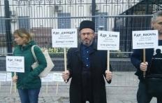 Акція під Посольством РФ: активісти вимагають розслідувати зникнення в Криму
