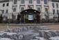 Состоялась еще одна акция протеста под Посольством РФ