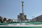 Самый большой флаг Ичкерии развернули на Майдане