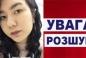 Пошуки зниклої в Києві Мукаддас Насирлаєвої тривають