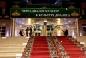 Казанский фестиваль мусульманского кино стартовал 5 сентября