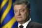 Звернення Президента до українського народу у зв'язку з Днем боротьби за права кримськотатарського народу