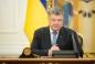 Кинопроизводство на украинском и крымскотатарском языках получит господдержку