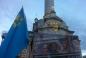 Ukraine resumes inquiry into 1944 deportation of Crimean Tatars