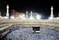 Саудовская Аравия запретила фото- и видеосъемку главных мусульманских святынь