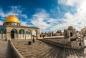 Украина настаивает на выполнении решений Совбеза ООН по статусу Иерусалима