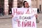 Переселенцям із Криму та Донбасу підвищили суми виплат і послабили перевірки