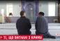 Понад три мільйони кримських татар зберігають релігію, традиції та культуру в Туреччині Понад три мільйони кримських татар зберігають релігію, традиції та культуру в Туреччині