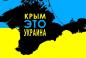У шкільних підручниках Казахстан таки назвав Крим частиною України
