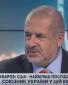 Крим став плацдармом Росії на південному фланзі НАТО, — Рефат Чубаров