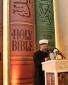Доклад Саида Исмагилова на международной конференции в Катаре «Религиозная толерантность как отказ от нетерпимости»