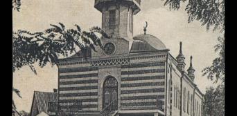 Мусульмани Дніпра повернули собі історичну будівлю Соборної мечеті