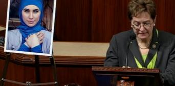 Пам'ять Окуєвої вшанували у Конгресі США. Відео