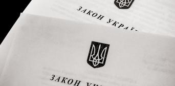 Закони та підзаконні акти, що стосуються ВПО з окупованих Криму і частини територій Донбасу