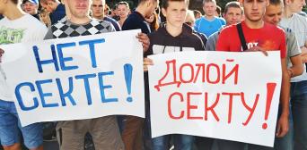 У ДНР забороняють релігійні організації без перереєстрації