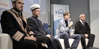 В Києві презентовано п'яте видання Смислів Корану в перекладі українською