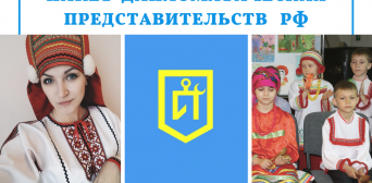 У всьому світі пройдуть акції «Захистимо мови Ідель-Уралу»