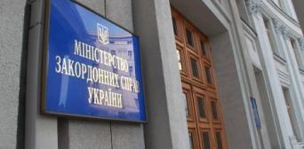 8 років за патріотизм: МЗС України вимагає припинити переслідування Чийгоза