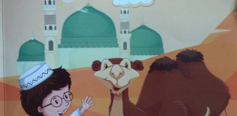 «Маленький мудрець» — вийшла друком збірка оповідань для наймолодших мусульман