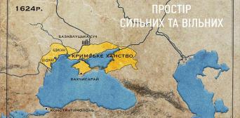 В «Укрінформі» презентуватимуть відео культурного проекту «Крим і Південь України — простір культури»