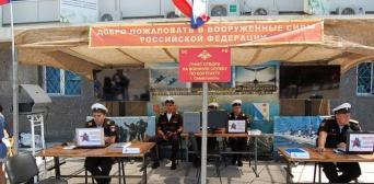 Всупереч міжнародному законодавству і рішенням Генасамблеї ООН 5 тисяч жителів Криму призвали до  армії Росії