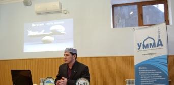 У Запоріжжі запущено новий ісламський освітній цикл
