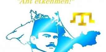 Ant Etkenmen: до 99 роковин смерті Номана Челебіджіхана