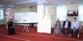 В Рамадан стало на одну українську хафізу більше