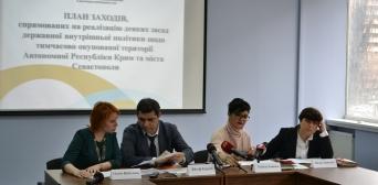 МінТОТ представив План заходів щодо Криму