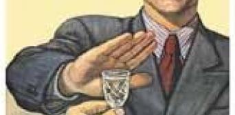 ВООЗ закликає всі країни заборонити або обмежити рекламу алкоголю та ускладнити його фізичну доступність