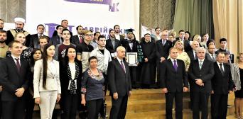 Королівство Саудівська Аравія підтримує ісламознавчі дослідження в Україні