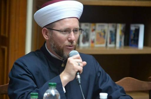 Іслам — традиційна релігія України, — шейх Саід Ісмагілов