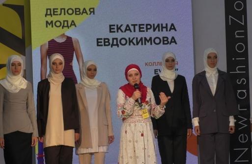 Ukrainian Muslim Designer Celebrated as New Fashion Zone Silver Medalist