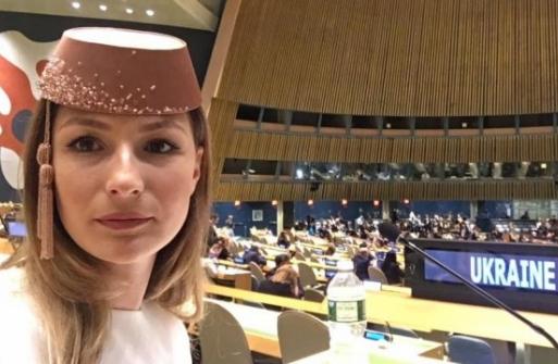 Dzheppar Ukraine's achievements in implementation of UN Declaration on the Rights of Indigenous Peoples