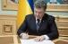 Мера Аммана нагороджено українським орденом