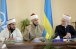 Український центр з фатв та досліджень визначив дати Рамадану та розмір закат аль-фітр