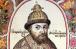 Цар Федір Іоаннович