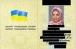 Чи здобудуть мусульманки України право фотографуватися на паспорт в хіджабі