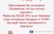 Запрошення на  присвячений Всесвітньому Дню хіджабу захід у Запоріжжі