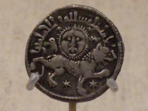 монета султана Кей-ХосроваІІ