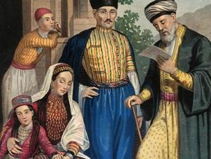 Шаріатський суд