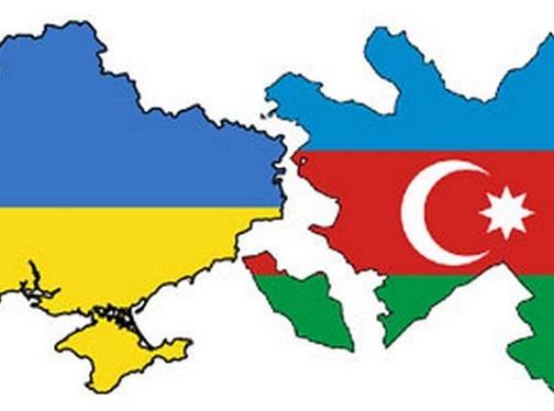 Азербайджанско-украинское взаимопонимание. Истоки и современность