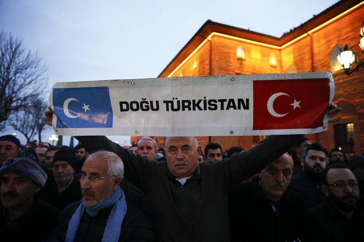 © ️АА: Населення Анкари 22.12.2019 виголошувало молитви за пригноблених у Китаї тюрків-уйгурів