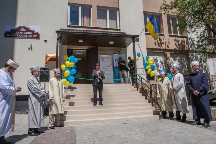Львівські мусульмани запрошують на День відкритих дверей в Ісламському культурному центрі