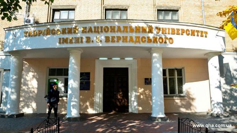 У Києві відбудеться ІI Міжнародний конгрес сходознавства