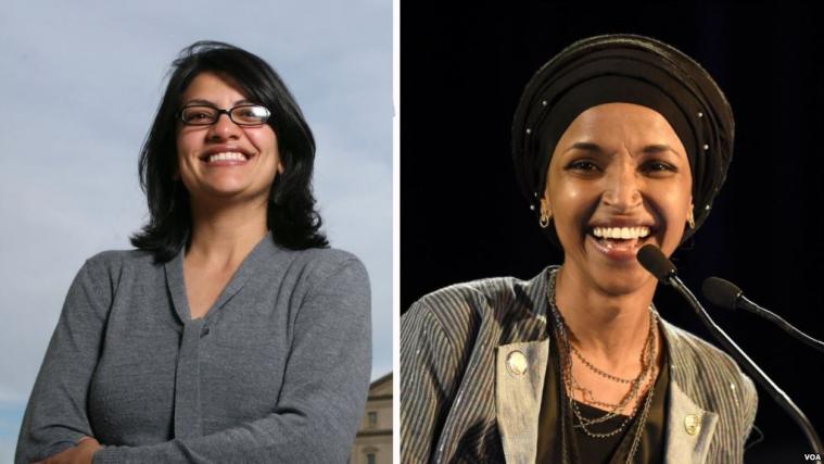 Міннесоту і Детройт в Конгресі США представлятимуть мусульманки