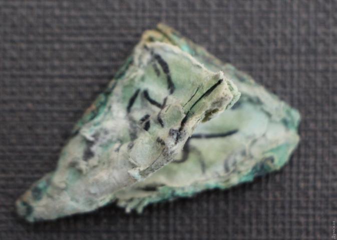 Під час розкопок в Акерманській фортеці знайдений паперовий тумар 300-річної давності
