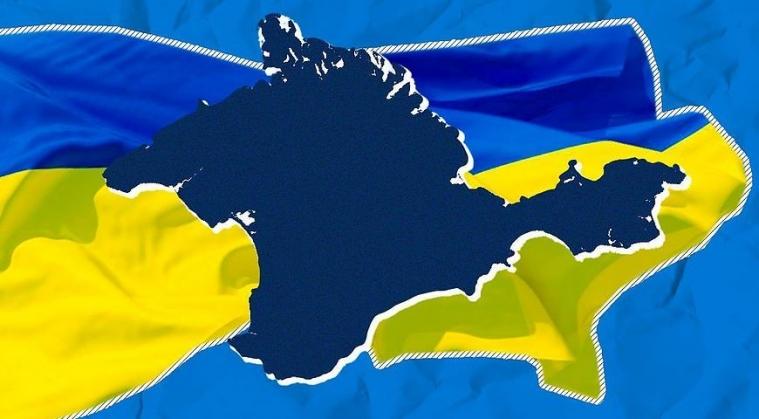 «Кримська платформа» — міжфракційне депутатське об'єднання у ВР України створено!